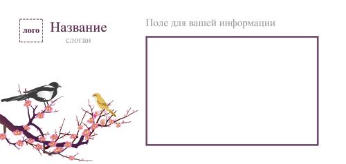 Grafishka_001FG_2.psd