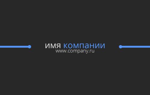 Вектор голубой-02.psd