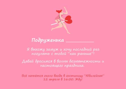Zaprash_6_1.psd