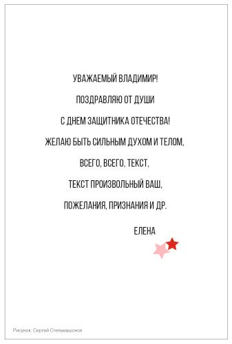 23-2_100x150_plakat_b-02.psd