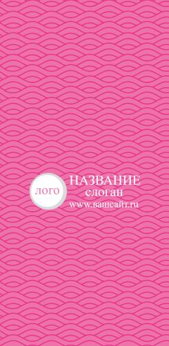 Vinnikova_074FV_2.psd