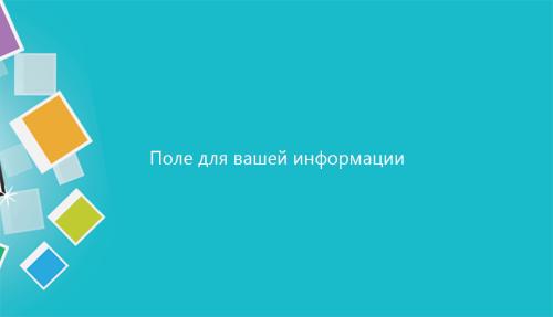Lesenka_075V_2.psd