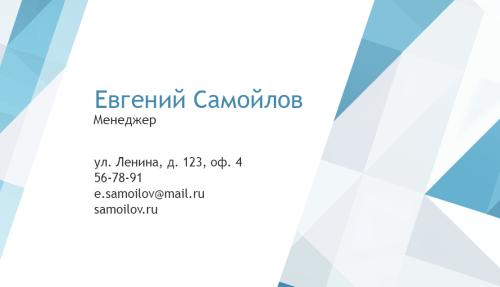13_turnover.psd