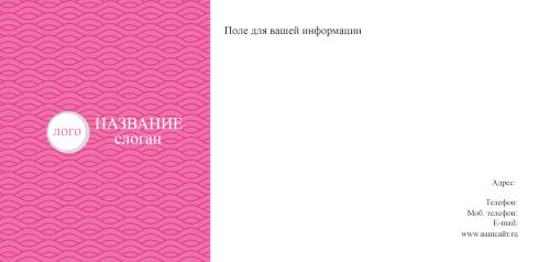 Vinnikova_074FG.psd