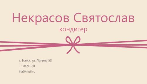 viz_12_oborot.psd