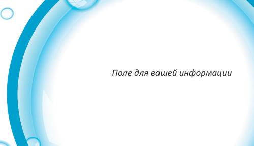 Lesenka_020V_2.psd