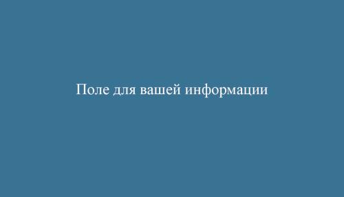 Grafishka_001V_2.psd