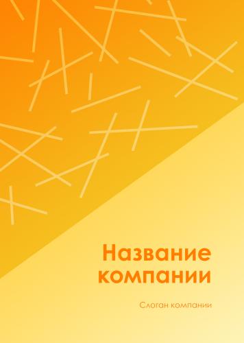 Обложка_8.psd