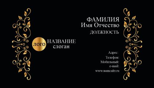 Vinnikova_075V.psd
