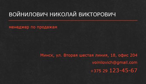 27.psd
