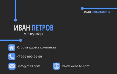 Вектор голубой-01.psd