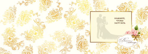 00_Wedding_Golg_28x20.psd