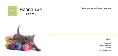Grafishka_001FG.psd