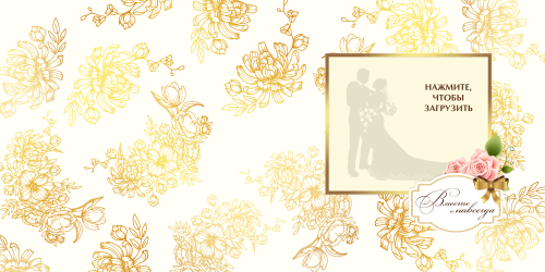 00_Wedding_Golg_obl_30.psd