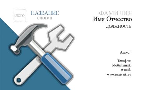 Grafishka_001V.psd