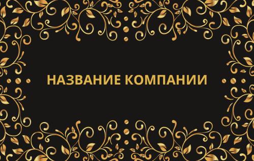 Завитки-01.psd