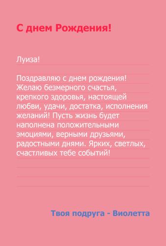 Pastou_4_1.psd
