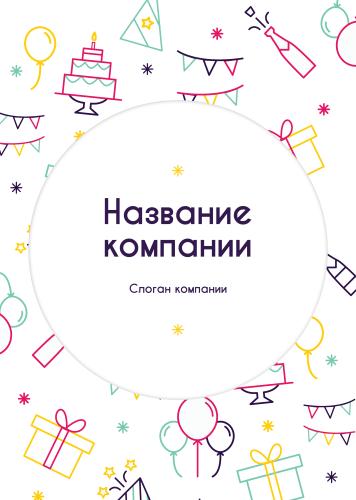 Обложка_6.psd