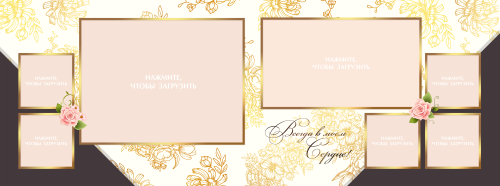 06_Wedding_Golg_28x20.psd