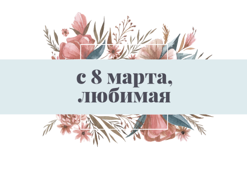 14_a5_single.psd