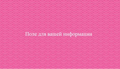 Vinnikova_074V_2.psd