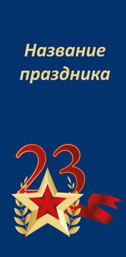 otkritka_1_3.psd