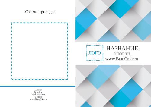 Grafishka_001B1.psd