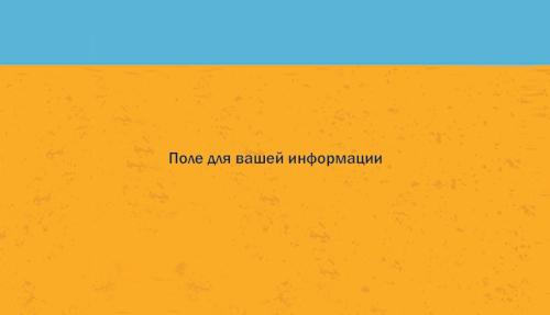 Lesenka_126V_2.psd