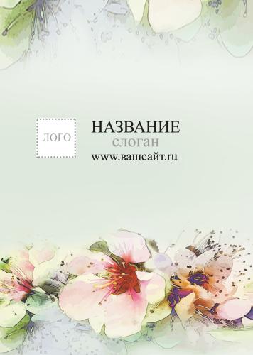 Grafishka_001L_2.psd