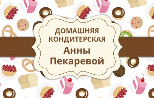 Пекарева-01.psd