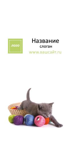 Grafishka_001FV_1.psd