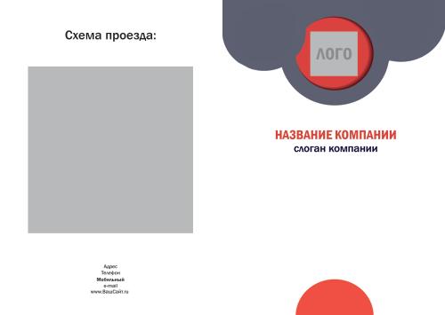 Lesenka_003B1.psd