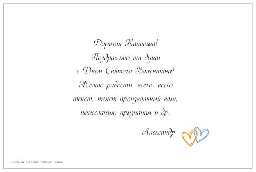 sv_150x100_arrow_b.psd