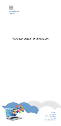 Lesenka_037FV.psd