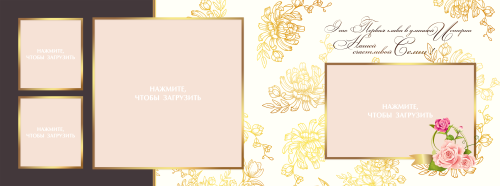 10_Wedding_Golg_28x20.psd