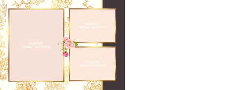 nahzac_Wedding_Golg_28x20.psd