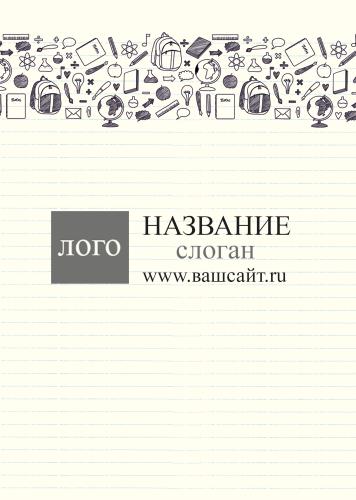 Vinnikova_059B.psd