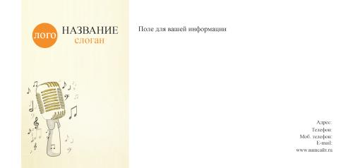Vinnikova_013FG.psd