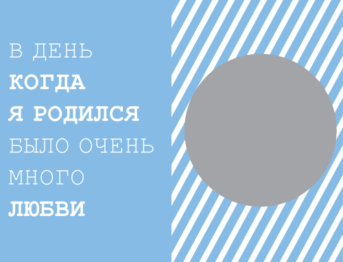 тв.пер flexbind_28х20_книж_№ (7).psd