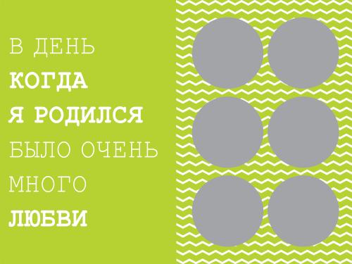 тв.пер flexbind_15х20_книж_ (19).psd