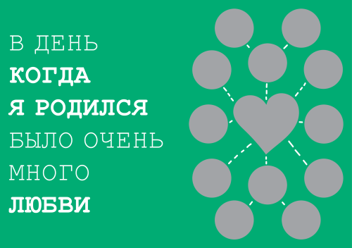 Пружина_20х28_книжная (5).psd