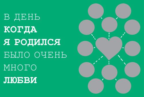 Скоба_15х20_книжная_rgb_№3-01 (5).psd