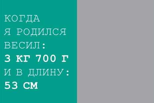 Скоба_15х20_книжная_rgb_№3-01 (4).psd