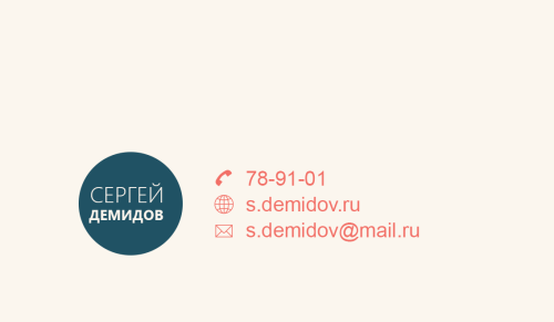 376222CA56044659F6CF8A91720DB118.psd