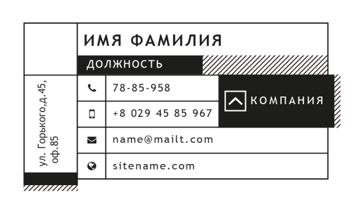 89_front.psd