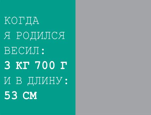 тв.пер flexbind_28х20_книж_№ (4).psd