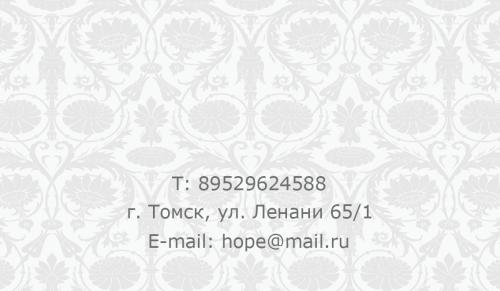 5B00B18BB5726ABF36AFEEC1AAAFA4B1.psd