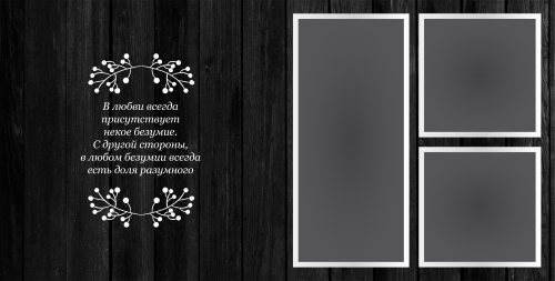 КБС_20х20-08.psd
