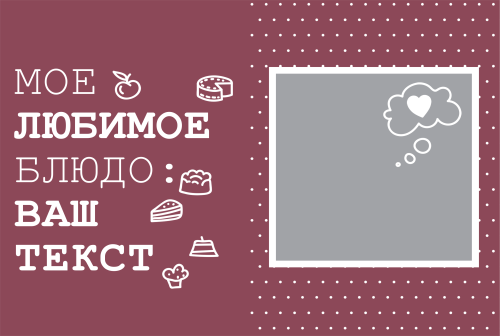 Скоба_15х20_книжная_rgb_№3-01 (11).psd
