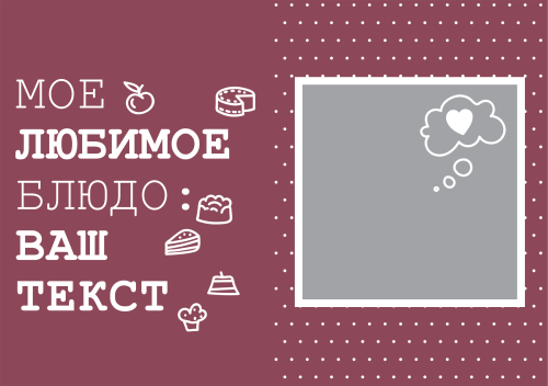 Пружина_20х28_книжная (11).psd